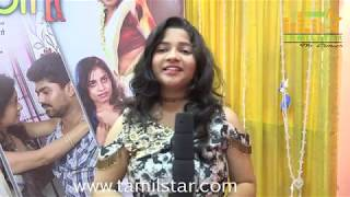 Sumana Valli Movie Press Meet