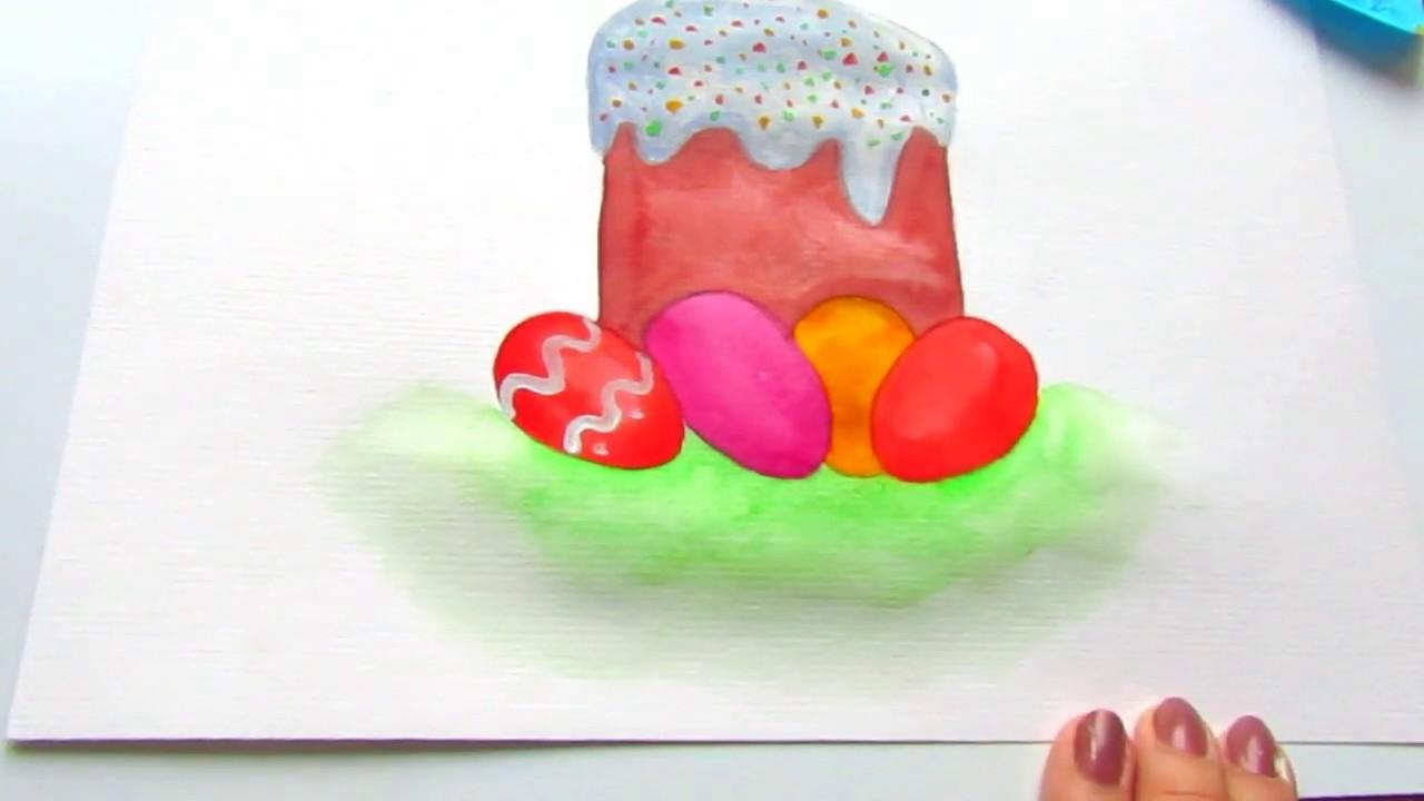 Как нарисовать пасхальный кулич акварелью. Пасхальная ...