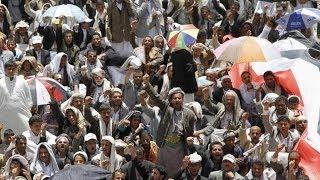 مسيرات كبرى في العاصمة اليمنية صنعاء اليوم ردا على احتجاجات الحوثيين