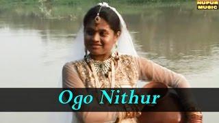 Download Bengali Devotional Song | Ogo Nithur | Krishna Bhajan | Bhakti Geet | Amio Biswas | Nupur Music MP3 song and Music Video