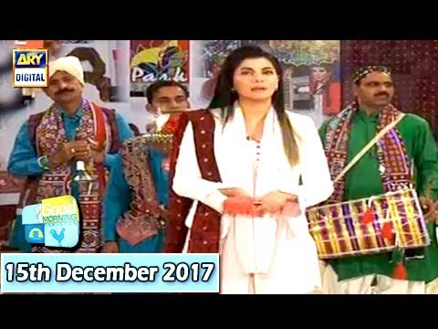 Good Morning Pakistan - 15th December 2017 - ARY Digital Show