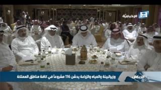 وزير البيئة والمياه والزراعة يدشن 116 مشروعاً في كافة مناطق المملكة