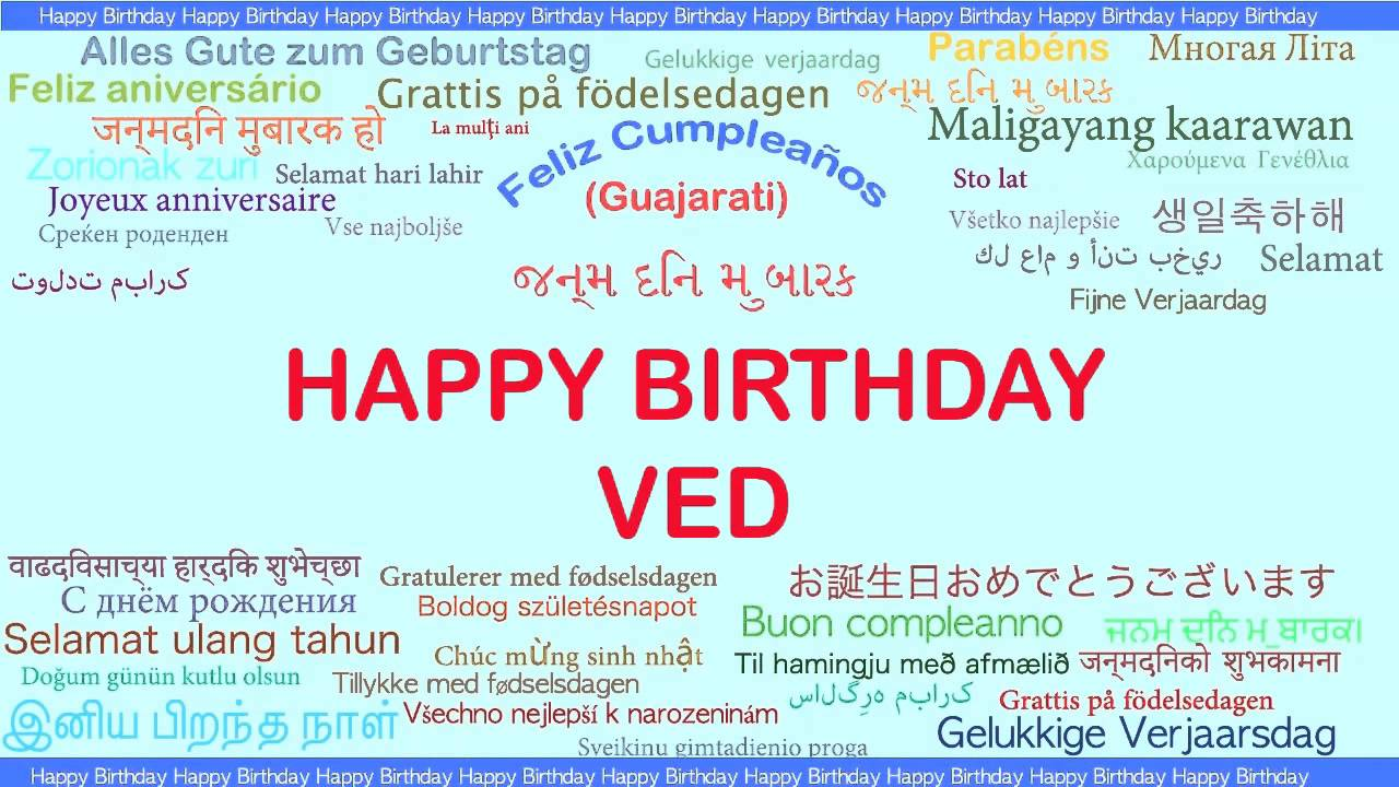 Ved Indian Pronunciation Languages Idiomas Happy Birthday Youtube