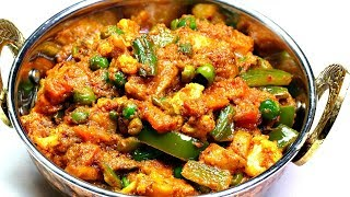 Restaurant Style Mix Veg Curry  मकस वज बनन क असल तरक  Mix Veg Recipe  KabitasKitchen