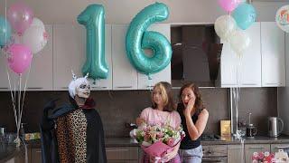 Квест от Баку на День рождения Сони 16 лет! Какой подарок подарили?