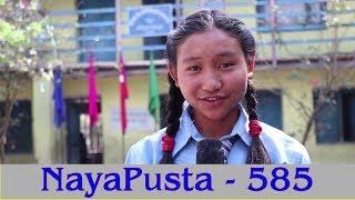 NayaPusta - 585