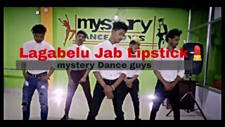 Lolipop lagelu new version | Dance choreography song | Mystery Dance Guys