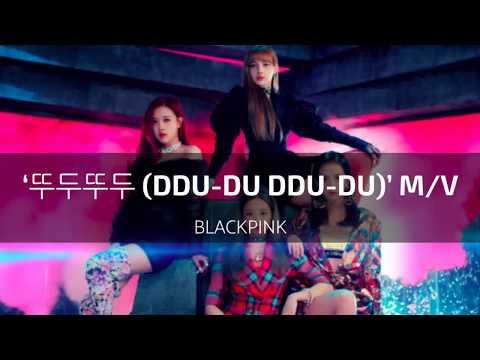 blackpink---'뚜두뚜두-(ddu-du-ddu-du)'-m/v-[mp3-download]