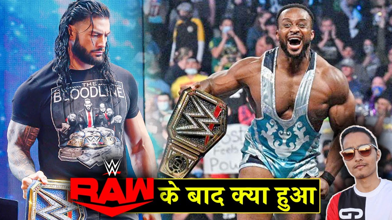 Roman Reigns After Big E Wins WWE Championship..Leaked WWE Plan & Reaction - WWE Raw Highlights 2021