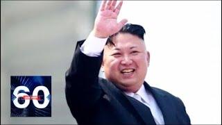 60 минут. Северная Корея идет по следам Саддама Хусейна. От 13.06.18
