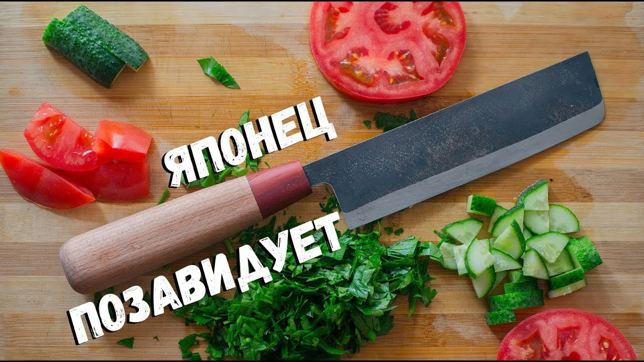 Самодельный японский нож накири.Топор своими руками.  hand made japan knife nakiri