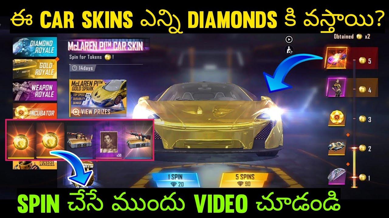 Mclaren P1 Tm Car Skin In Telugu In Free Fire    Free Fire Mclaren Ascension Royale In Telugu