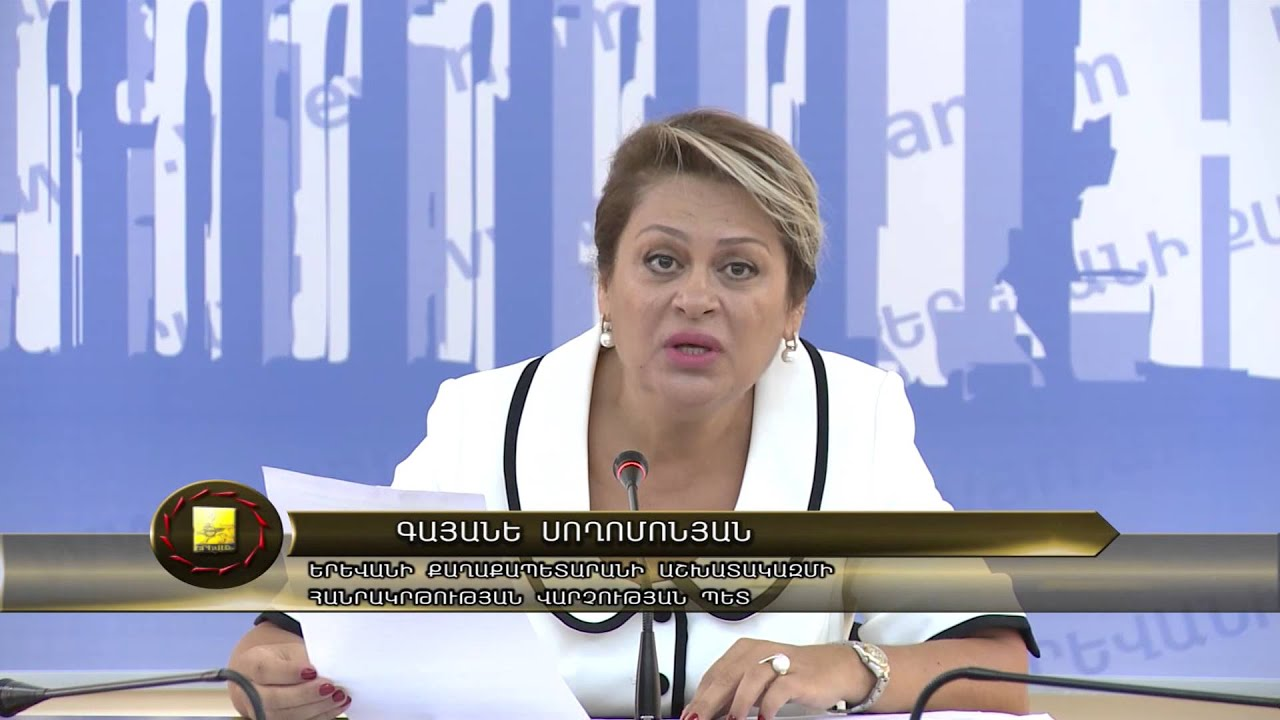 """ՄԱՅՐԱՔԱՂԱՔ - TV programm """"Capital"""" - 23.08.2014 - YouTube"""