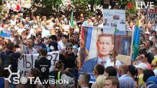 ХАБАРОВСК. Народный протест, 17 сентября