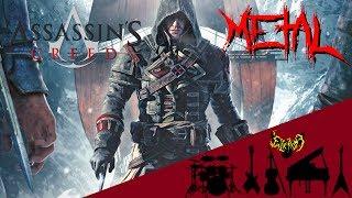Скачать Assassin S Creed Rogue Main Theme Intense Symphonic Metal Cover 52k Special