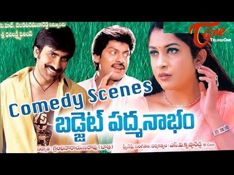 Budget Padmanabham Movie Comedy Scenes    Back to Back    Jagapathi babu    Ramyakrishna