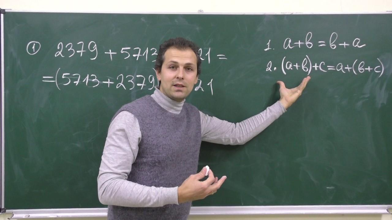 Гдз по математике 5 класс штоби не спалила учительница