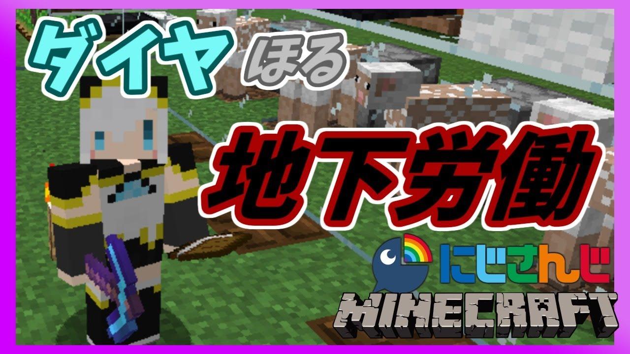 【Minecraft】マインクラフトの実況動画で ...