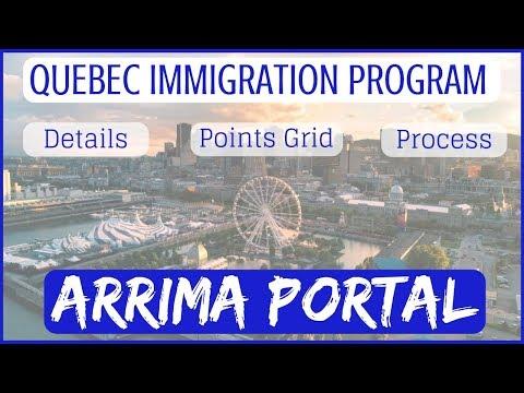 QUEBEC Immigration Program - Arrima Portal