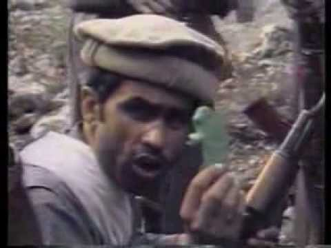 Afghanistan 1982: The Struggle For Freedom Continues