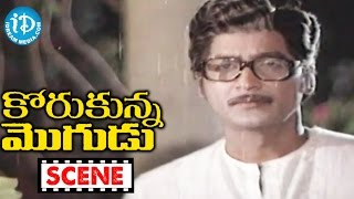 Korukunna Mogudu Movie Scenes - Shoban Babu Files A Missing Case On His Father || Lakshmi