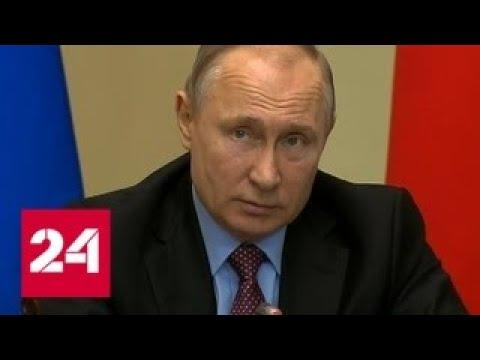 Упрощенное гражданство РФ в Донбассе: Путин не хотел создавать проблемы Зеленскому - Россия 24