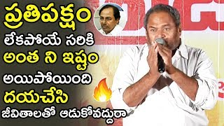 Narayana Murthy Slams Telangana Government Market Lo Prajaswamyam Press Meet TWB