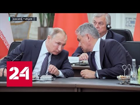 Смотреть Путин сжимал кулаки, а Рухани стало душно: все об их встрече // Москва. Кремль. Путин. От 22.09.19 онлайн