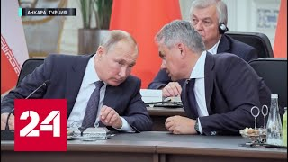 Путин сжимал кулаки, а Рухани стало душно: все об их встрече // Москва. Кремль. Путин. От 22.09.19