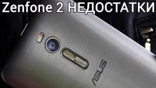 видео Обзор android-смартфона ASUS ZenFone 2 (ZE551ML): флагман линейки ZenFone