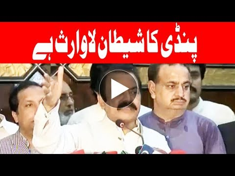 Pakistan To Face Political Instability If PM Removed Through Undemocratic Process - Rana Sanaullah