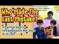 [English Review]LG Cup Final Game 1 Park Junghwan vs Shin Jinseo (10-02-2020)