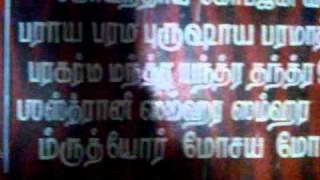 sudharshana manthran.3GP