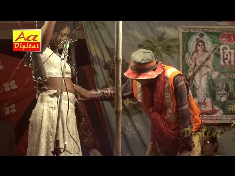 Super Hit Nach Program || Joker Comdey Clips || Patar Darauli || Bihar India