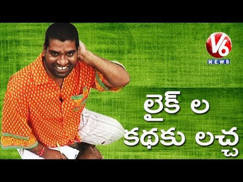Bithiri Sathi Writes His Own Life Story To Win 1 Lakh Cash Prize | Teenmaar News | V6 News