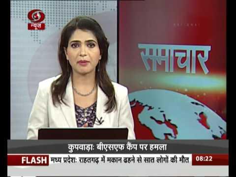 J&K: Terror attack on BSF camp in Kupwara