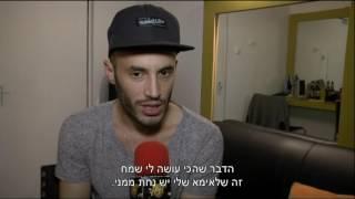 ההצלחה הבינלאומית של נתן גושן - חדשות הבידור