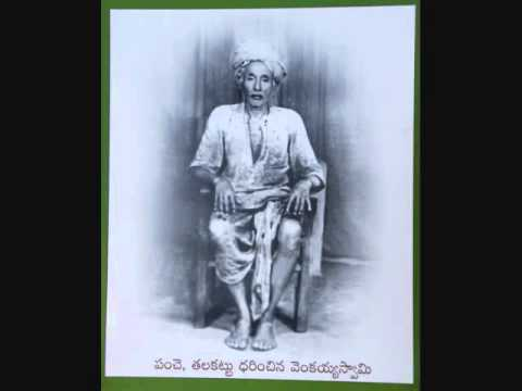Venkaiah Swamy Songs by Janaki