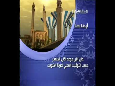 КРАСИВЫЙ НАШИД - Джибрил Вахабиз YouTube · С высокой четкостью · Длительность: 1 мин21 с  · Просмотров: 164 · отправлено: 23-5-2017 · кем отправлено: Quran Islam