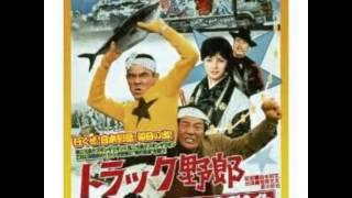 俳優の菅原文太さんが2014年11月28日、転移性肝がんによる肝不全のため...