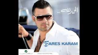 Fares Karam - Al Hamdella / فارس كرم الحمدلله