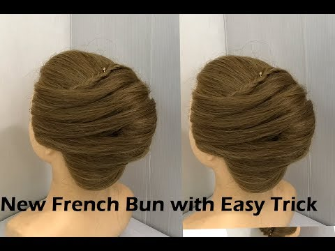 New French Bun Hairstyle with Layers Easy Trick | Easy Hairstyles thumbnail