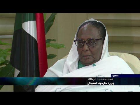 - بلا قيود - مع أسماء محمد عبد الله وزيرة الخارجية السودانية  - نشر قبل 2 ساعة