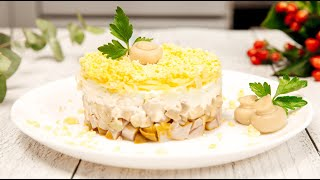 Слоеный Салат с КОПЧЁНОЙ Курицей и ГРИБАМИ | Вкусный Салат на праздничный стол РЕЦЕПТ
