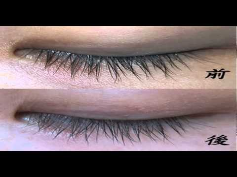 bc13a6f9d90 ardell lash & brow growth accelerator - YouTube