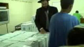 Voeux de Roch haChana 5769 - Equipe Hasdei Avot HEBRON