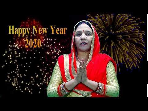 Raj Cassette KI TARAF SA HAPPY NEW YEAR FROM BABLI ANJAN