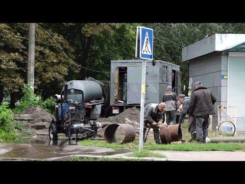 Телеканал UA: Житомир: Причини затримки водопостачання у Житомирі_Канал UA: ЖИТОМИР 15.08.19