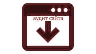 видео курсы SEO в Киеве