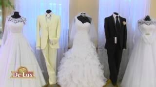 Свадебный салон De Lux